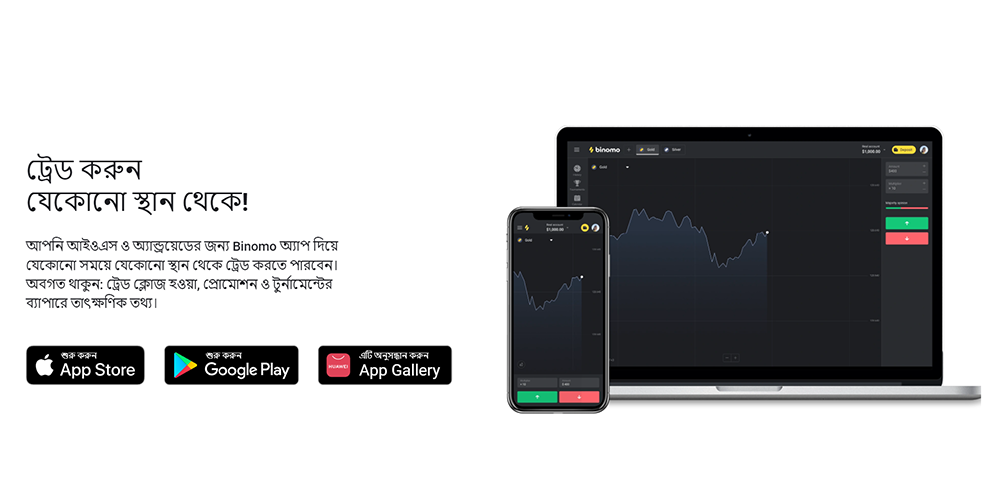 binomo app review